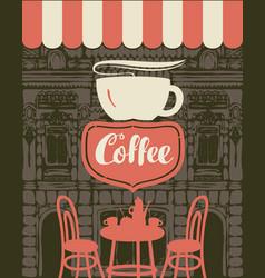 banner for a sidewalk cafe vector image vector image