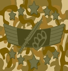 Military Logo Melee Combat vector image vector image
