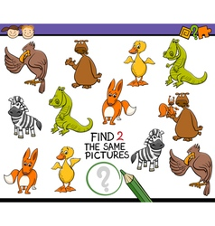 Kindergarten game for kids vector