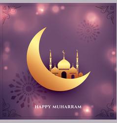 Shiny muharram festival wishes card design vector
