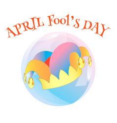april folls day card vector image