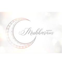 Happy muharram white card with moon design vector