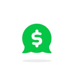 simple good deal bubble logo vector image