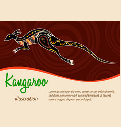 abstract kangaroo vector image