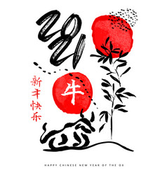 Chinese new year ox 2021 red ink brush art card vector