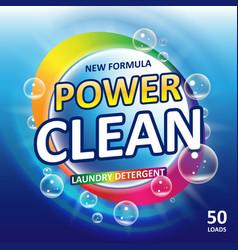 toilet or bathroom tub cleanser banner ads vector image