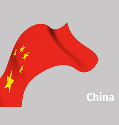 background with china wavy flag vector image