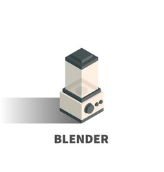 blender icon symbol vector image