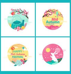 Happy mid autumn festival cultural event emblems vector