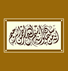 Is a deed from prophet sulaiman meaning vector