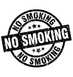 No smoking round grunge black stamp vector
