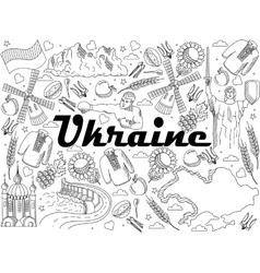 Ukraine coloring book vector