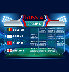 russia world cup group g wallpaper vector image vector image