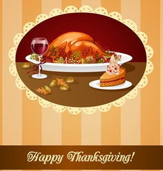 happy thanksgiving greeting vector image vector image