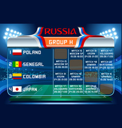 russia world cup group h wallpaper vector image vector image