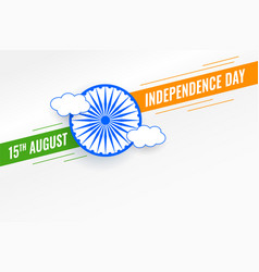 15th august indian independence day simple vector