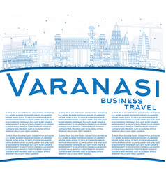 outline varanasi skyline with blue buildings and vector image