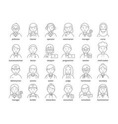 Professions avatars medic teacher waiter vector