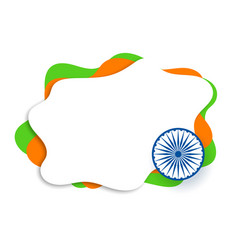 Indian flag in papercut creative style with text vector