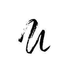 letter u handwritten by dry brush rough strokes vector image