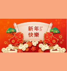 Pig with chinese happy new year greeting for 2019 vector