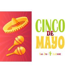mexican symbols cinco de mayo holiday vector image