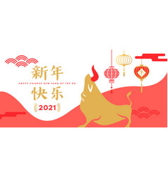 chinese new year ox 2021 red gold luxury banner vector image