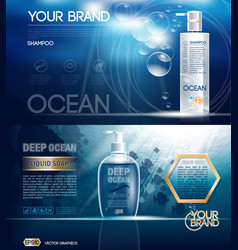 digital ocean blue shower gel vector image