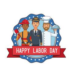 Happy labor day emblem vector