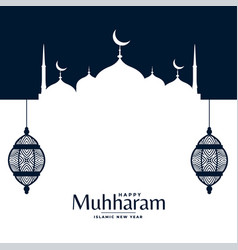 Muharram festival background with mosque vector