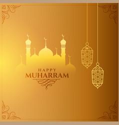 Golden muharram festival wishes background vector