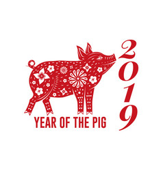 red chinese pig on white background vector image