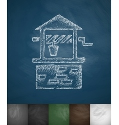 draw-well icon vector image