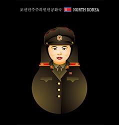 Matryoshka North Korea vector image