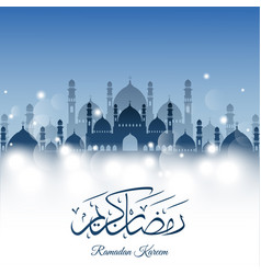 abstract background for ramadan kareem vector image
