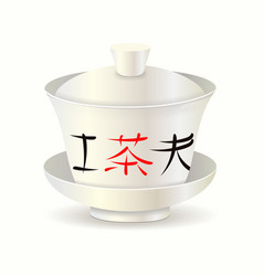 Chinese lidded tea bowl gaiwan vector