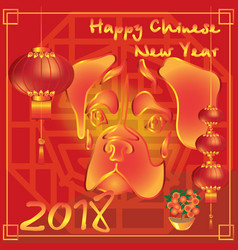 chinese new year dog vector image