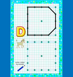 educational page for little children on square vector image