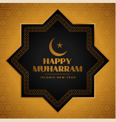 Happy muharram islamic festival card design vector