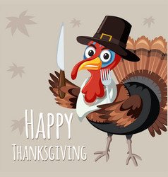 turkey on thanksgiving template vector image