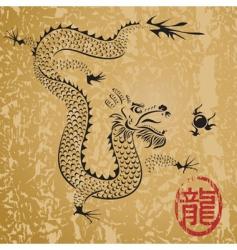 retro dragon vector image