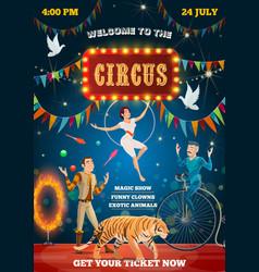 Circus acrobat equilibrist animals tamer show vector
