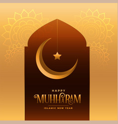 Traditional happy muharram festival card design vector