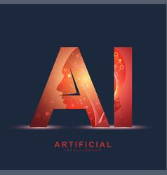Artificial intelligence logo vector