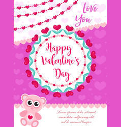happy valentine s day cute poster invitation vector image