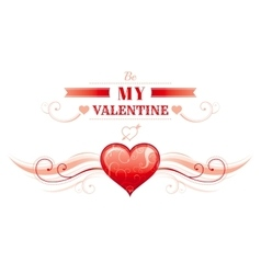Happy Valentines day border red ornament heart vector image vector image