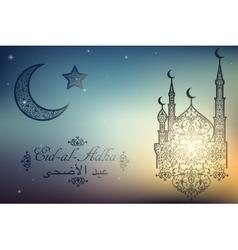English translate Eid al Adha Beautiful Mosque vector image