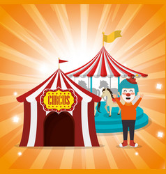 tent circus with clown vector image