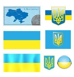 ukraine set vector image vector image