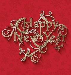 decorative new year background 2811 vector image